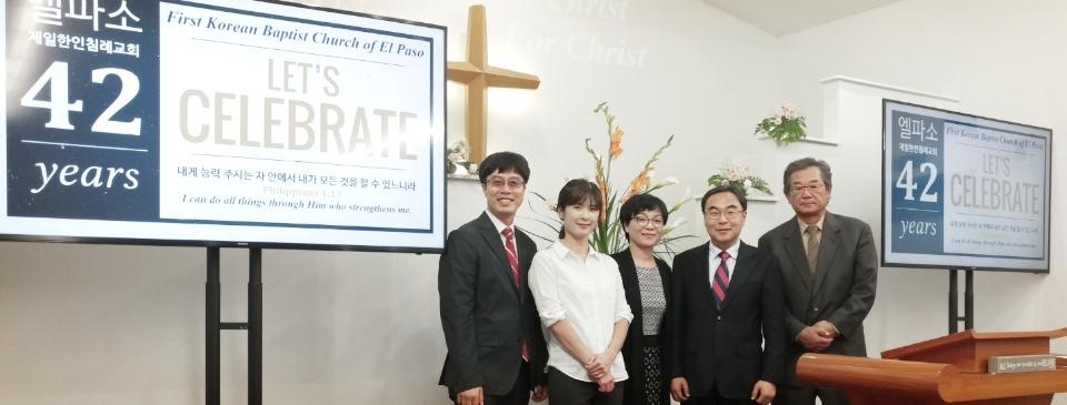 Thank you Dr. Kim & Mrs. Kim
