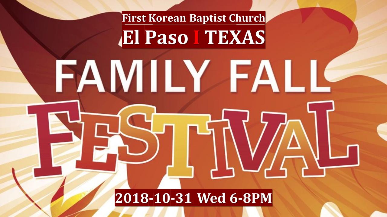2018 Family Fall Festival