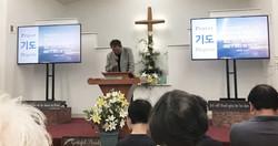 Prayer Deacon Sung Kim