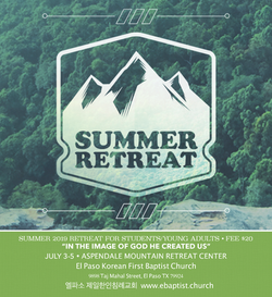 2019 Youth Summer Retreat