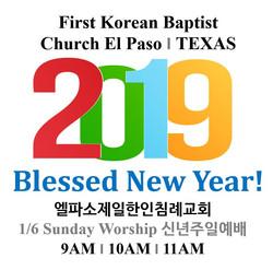 2019 Worship