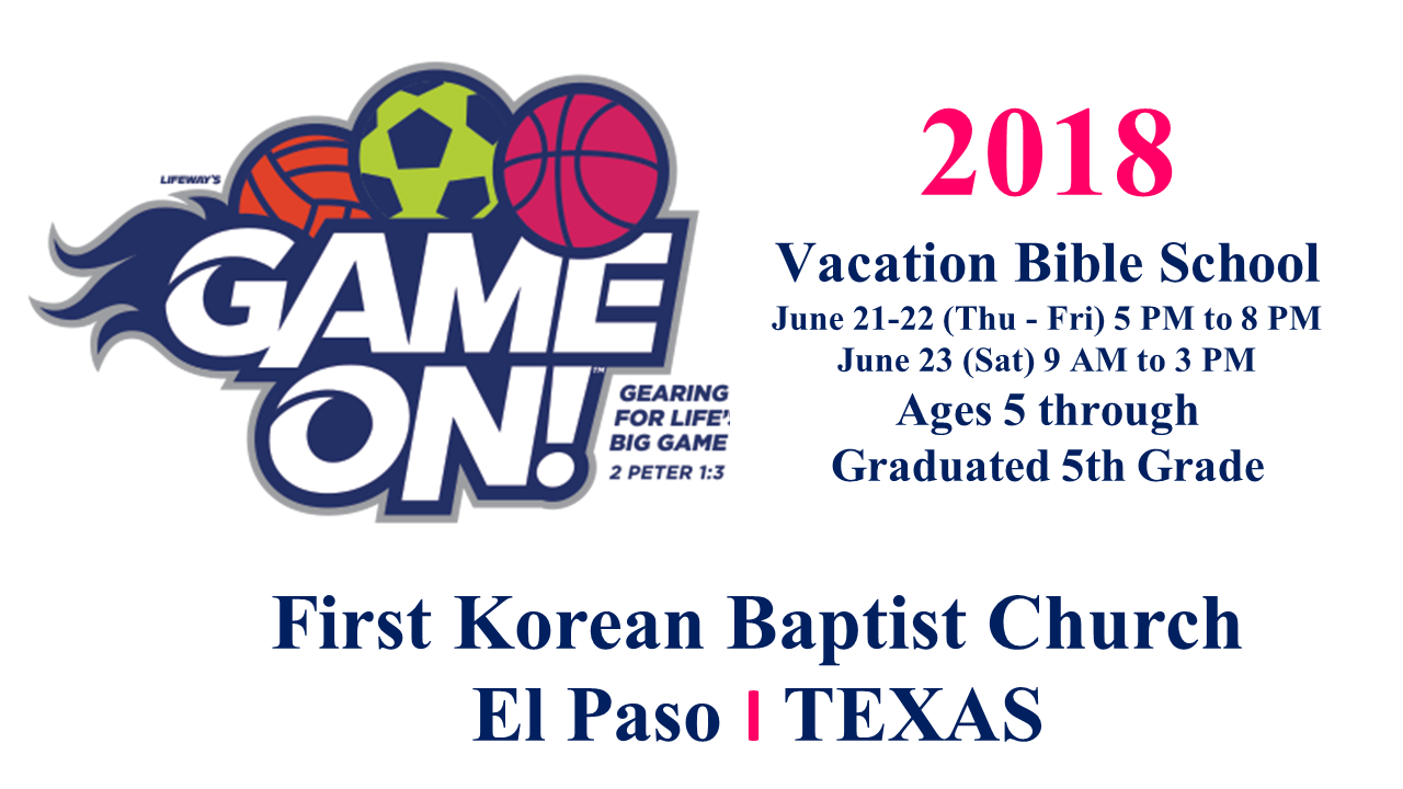 2018 VBS Game On!