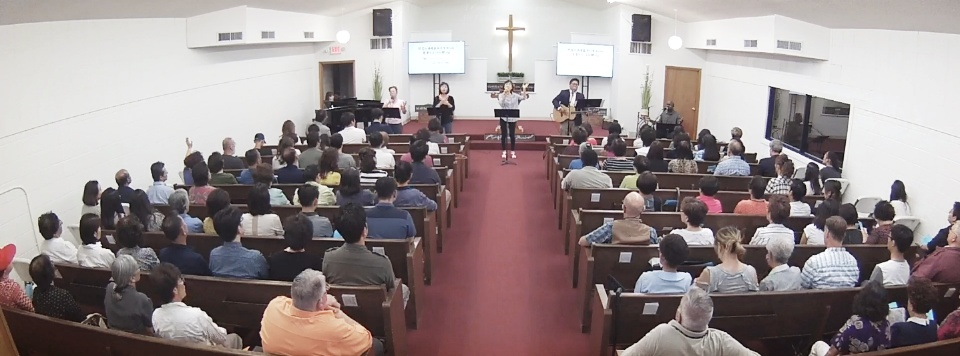 United Praise Worship
