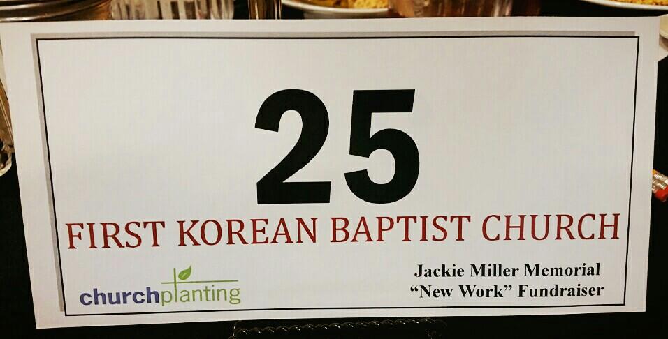 EPBA Church Planting Fundraising