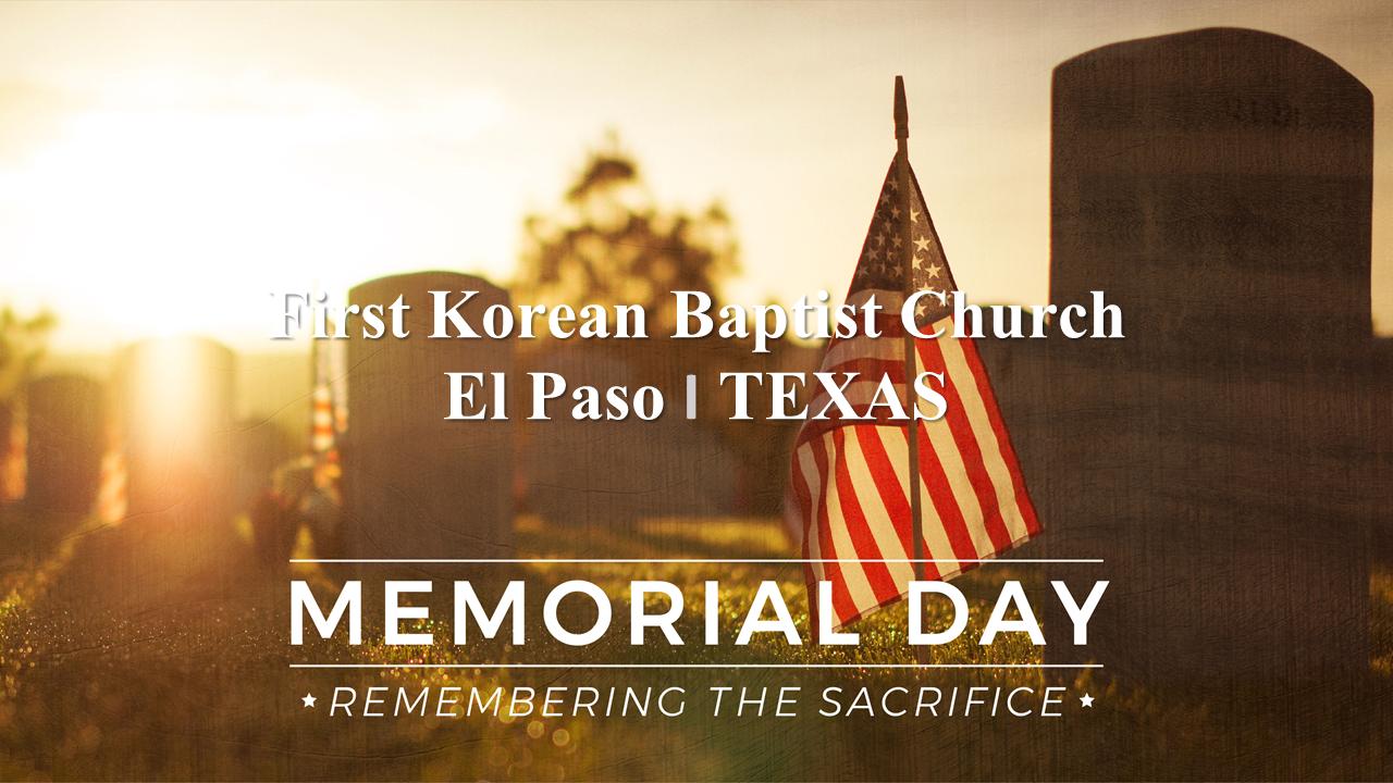 2020 Memorial Day