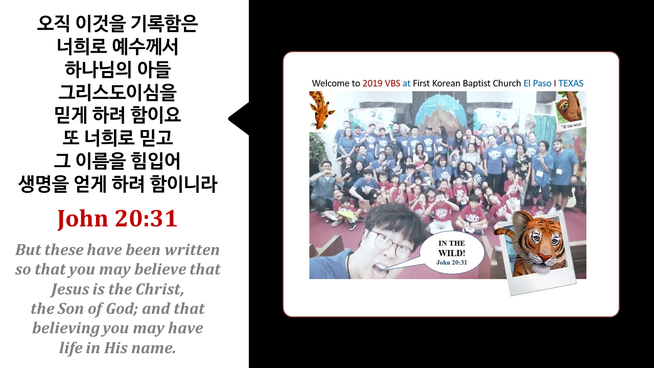 2019 VBS John 20 31