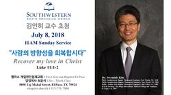Dr. Jeremiah Kim