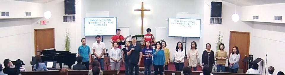 The Chhoi Mokjang Offering Praise
