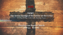 The Seven Sayings of the Savior on the C
