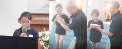 Harang & Sarang Kim