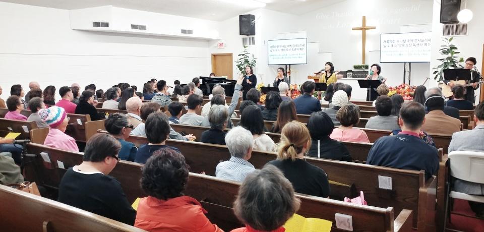 2017 Thanksgiving Sunday Praise