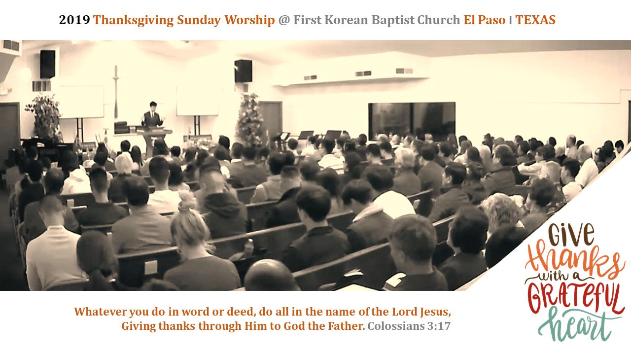 2019 Thanksgiving Worship
