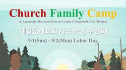 2019 Church Family Camp