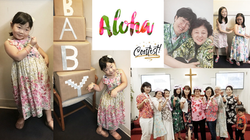 Aloha Photo Contest