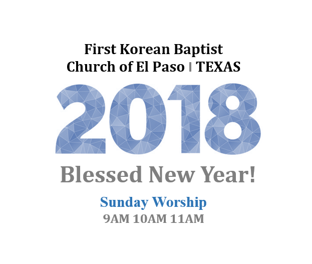 2018 Worship