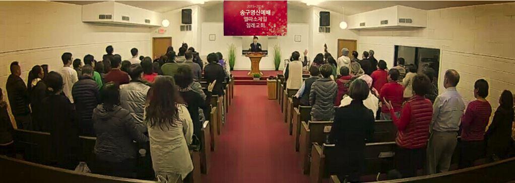 2015 New Year's Eve Worship