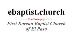 ebaptist.church Tegeuk