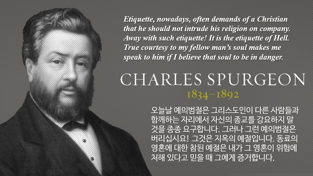 Charles Spurgeon _ Christianity Today