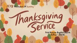 2019 Thanksgiving Sunday