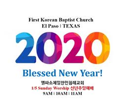 2020 Sunday Worship