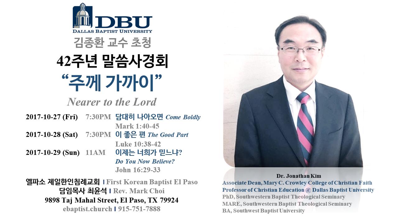 Dr. Jonathan Kim Dallas Baptist University
