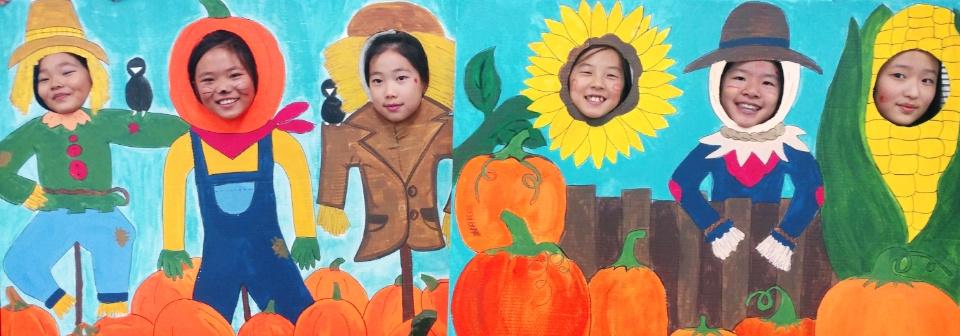 Autumn Smilies