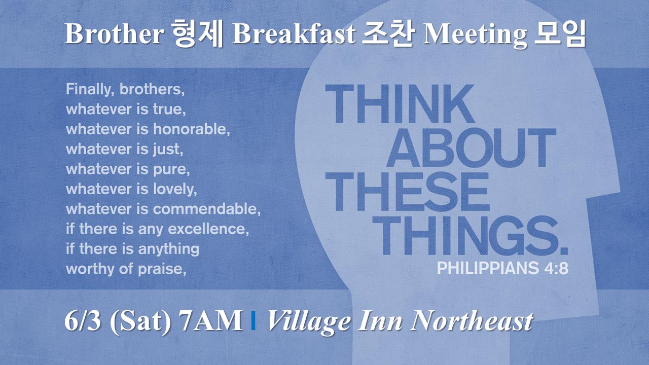 Brother Breakfast Meeting