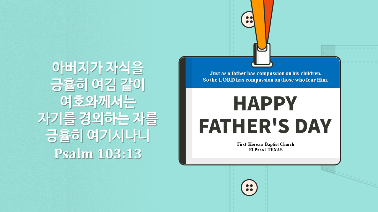 2020 Happy Father's Day