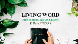 2020 Living Word