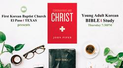 2020 Coronavirus and Christ
