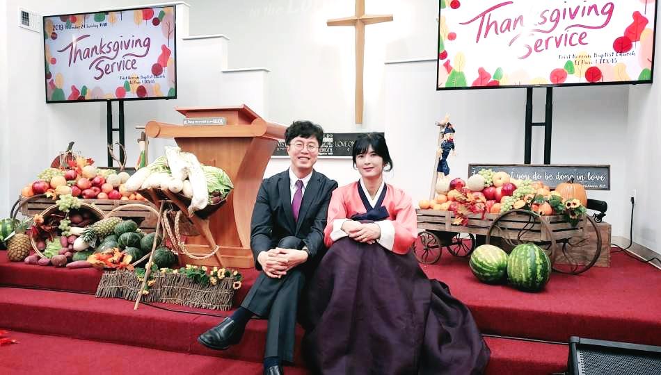 2019 Thanksgiving Pulpit