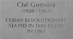 Che Guavara stone.jpg
