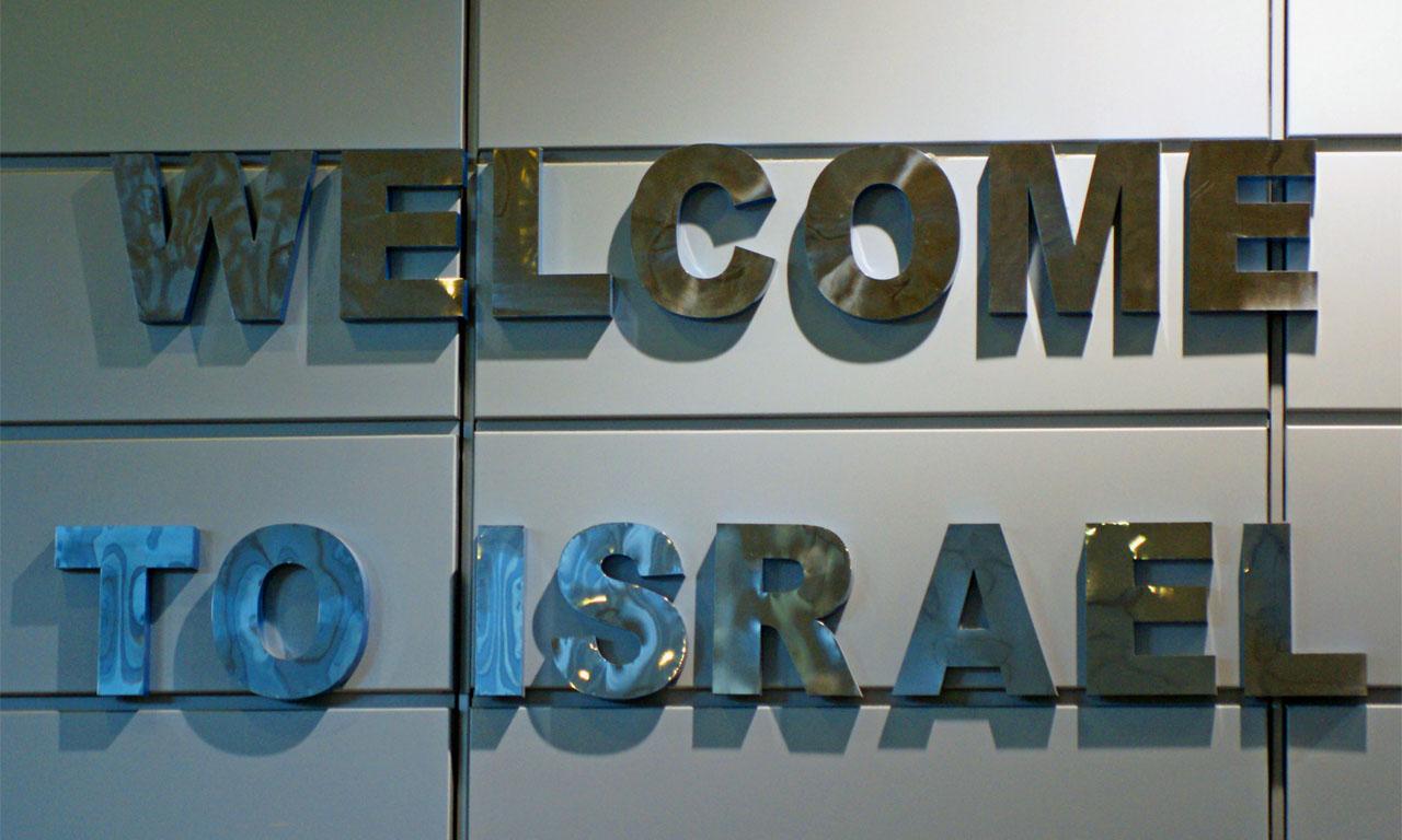 Israel_Nov'15_0015_Ebene 8