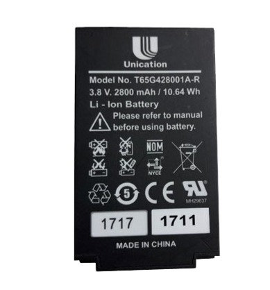 G4 /G5 Replacement Battery