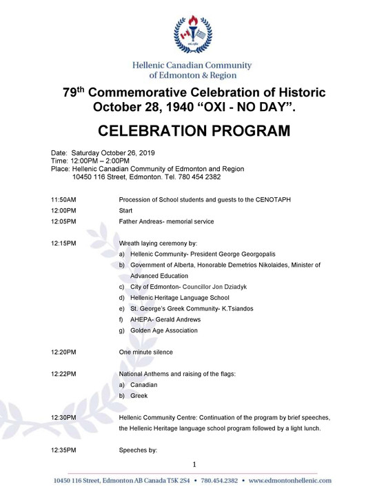 "Celebration Program for ""OXI"" NO Day"