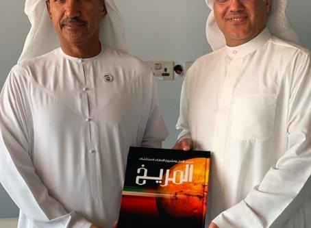 UAE Space Agency Cooperation Visit