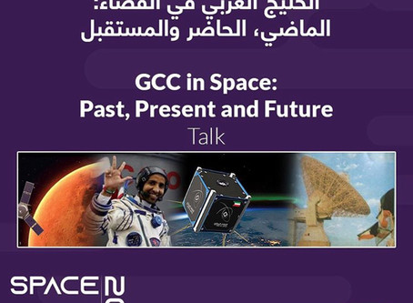 The GCC in Space: Past Present and Future!