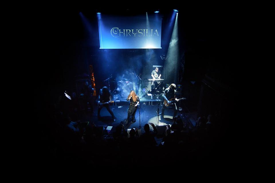 Chrysilia