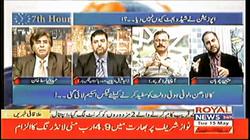 Royal News Panel