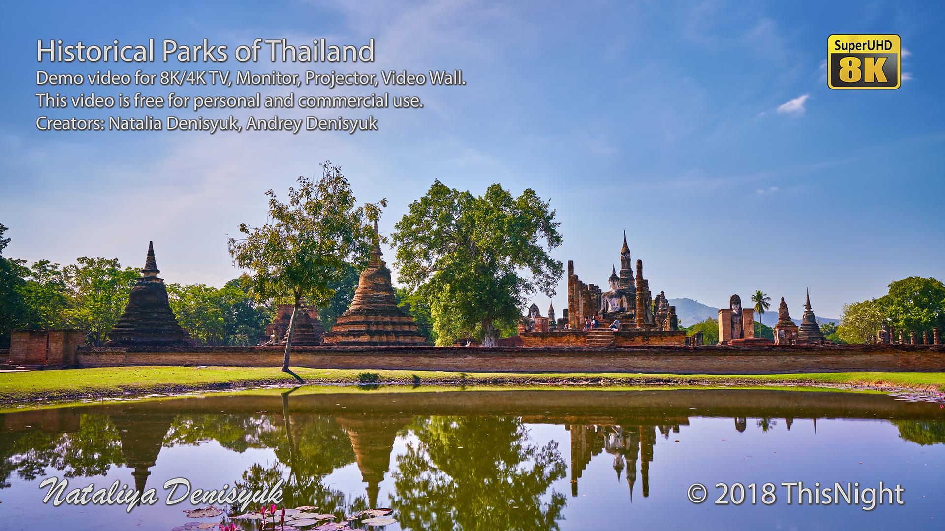 Historic Town of Sukhothai