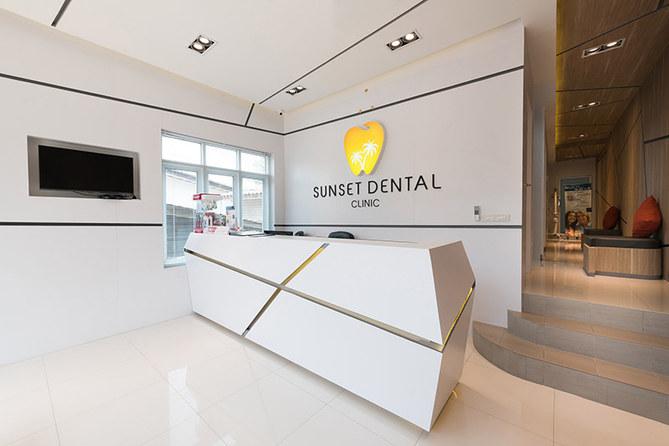 sunset-dental-clinic.jpg