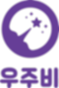 logo_우주비.png