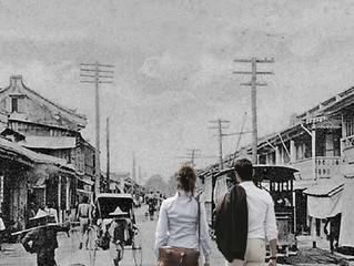 Bangkok Heritage