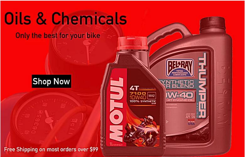 MOTORCYLE OIL