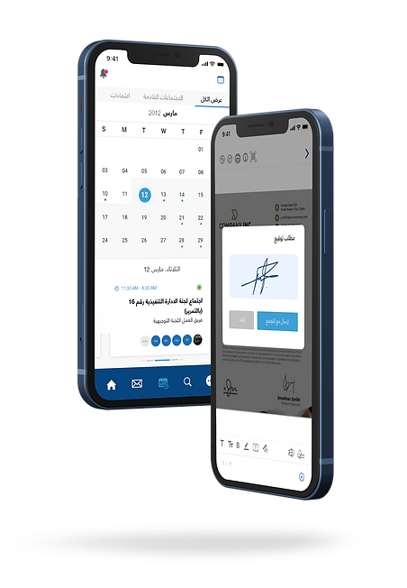 Qarar-Mobile.png