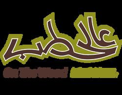 Lebanese/Italian Delivery