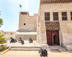RAK Museum