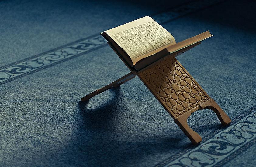 Kuranı Kerim Duvar Kağıtları | Üç Boyutlu Dini Duvar Kağıtları