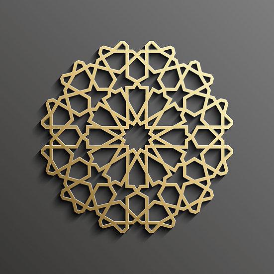 3 Boyutlu Cami İçi Desen Duvar Kağıtları | Dini Resimli Duvar Kağıdı