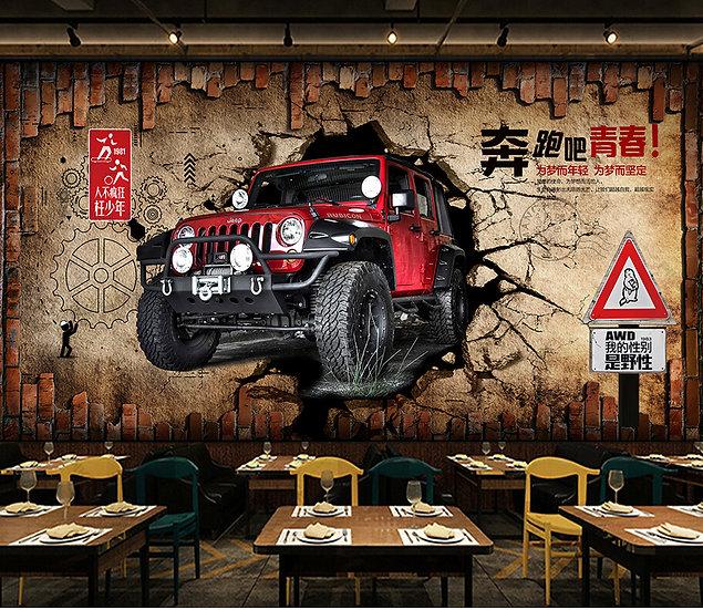 Kırık Duvarda Araba Duvar Kağıtları | 3D Cafe İçi Kırık Duvar Kağıtları